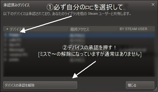 SteamFSConfig.jpg