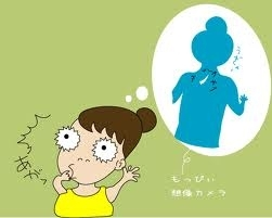 image_21283_400_0.jpg