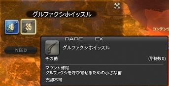 ffxiv_201410004_02.jpg