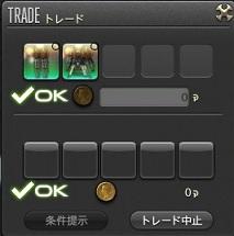 ffxiv_201410019_09.jpg