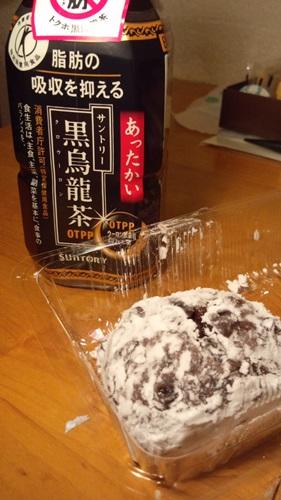 6日目デザート
