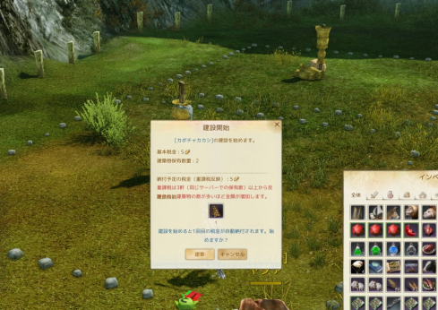 20130908a.png