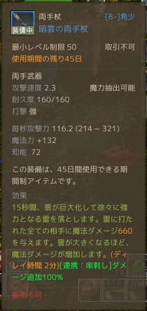 20131109a.png