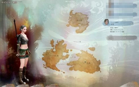 ScreenShot3388.jpg