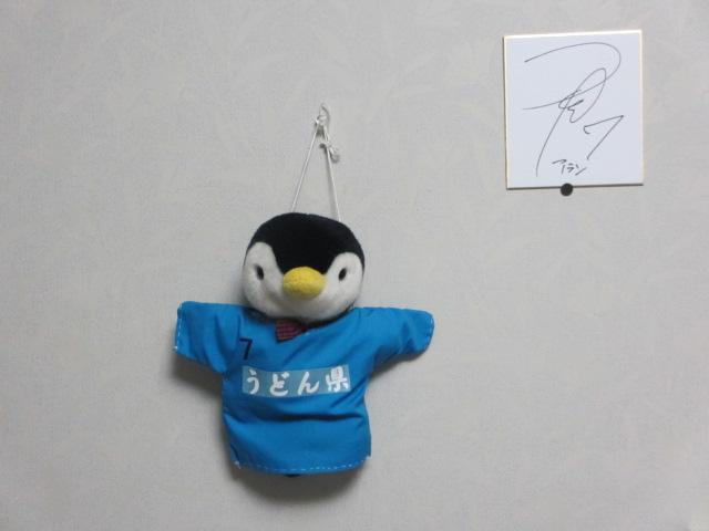 航空ペンギン カマタマーレ讃岐編