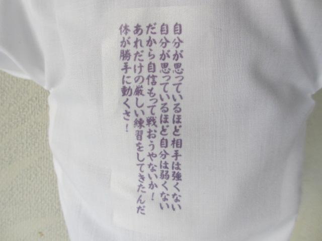 ユニフォーム 003