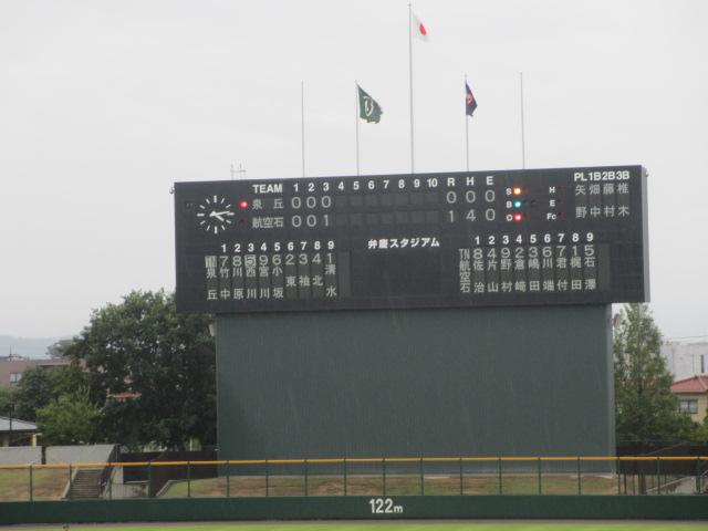北信越高校野球石川県大会  航空vs泉丘 133