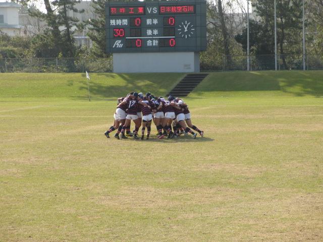 高校ラグビー新人戦  航空vs羽咋工業 016