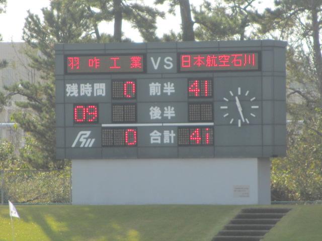 高校ラグビー新人戦  航空vs羽咋工業 124