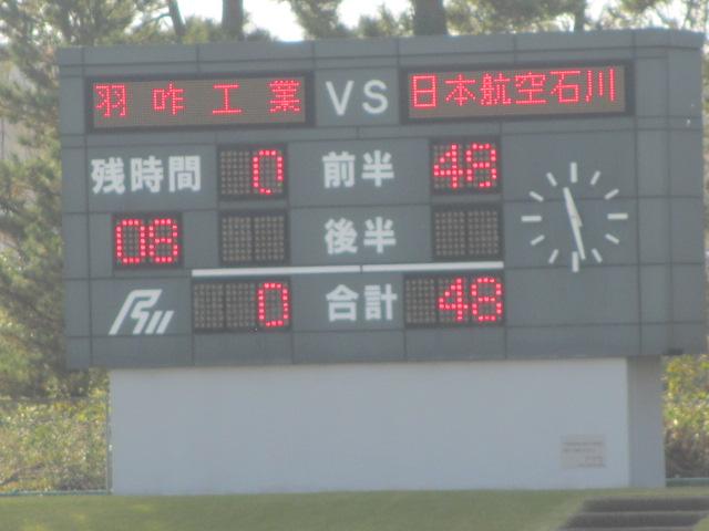 高校ラグビー新人戦  航空vs羽咋工業 138