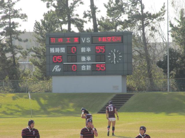 高校ラグビー新人戦  航空vs羽咋工業 152