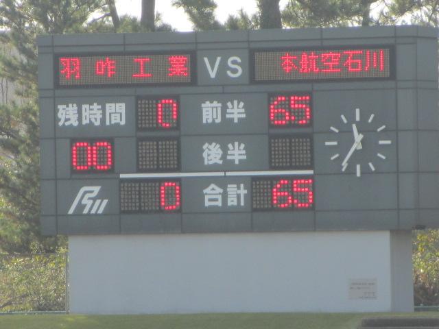 高校ラグビー新人戦  航空vs羽咋工業 181