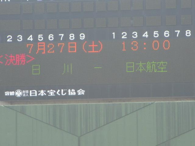 IMG_7611.jpg