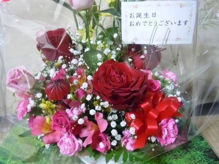 Happy birthday1(2013-10-28)