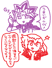 ygo01.png