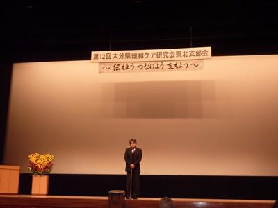 201305292.jpg