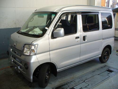 P1220014.jpg