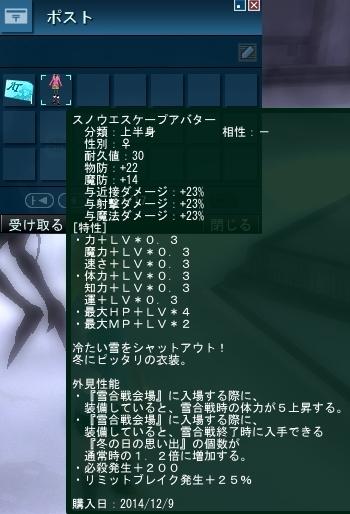 20141209_1717_52.jpg