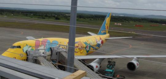 新千歳空港130804-5