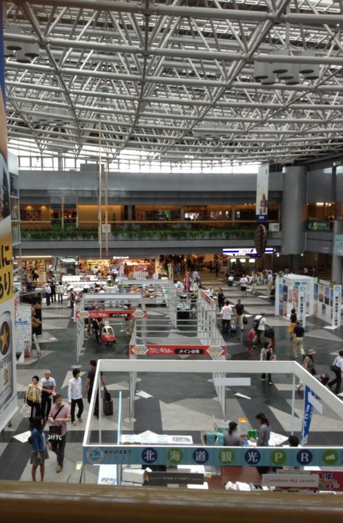 新千歳空港130804-6