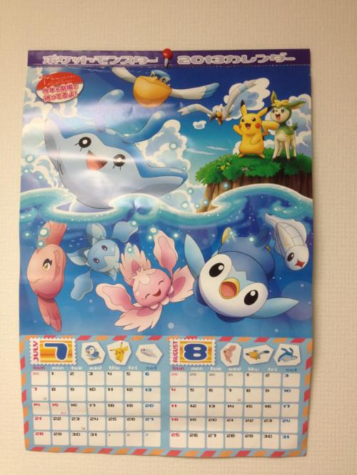 ポケモンカレンダー20137-8