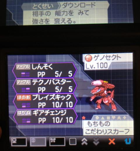 ポケモンゲーム画像130813