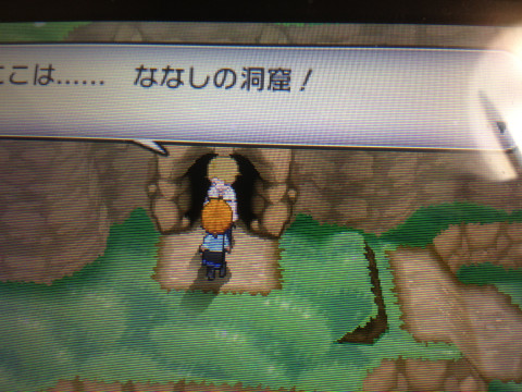迷いの森2