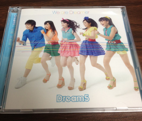 dream5CD