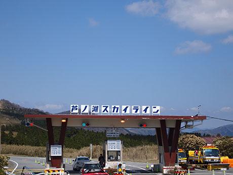 P4130574.jpg