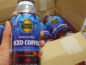 モラタメ タリーズコーヒー