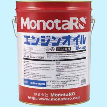 mono32575654-090610-02.jpg