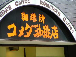 photo201287.jpg