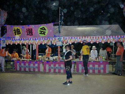 2012夏祭り (71)