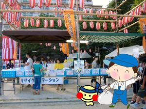 2012夏祭り (48)