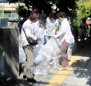廃棄物推進委員