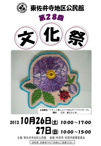 imageCATSO2CO.jpg