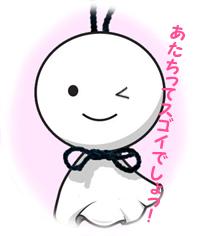 teru_20130519124928.jpg