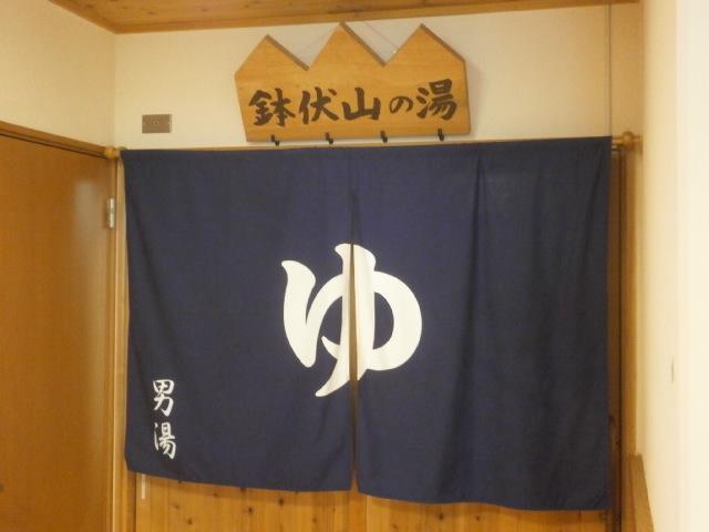 201309 126