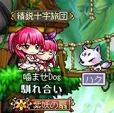 Maple130822_154331.jpg