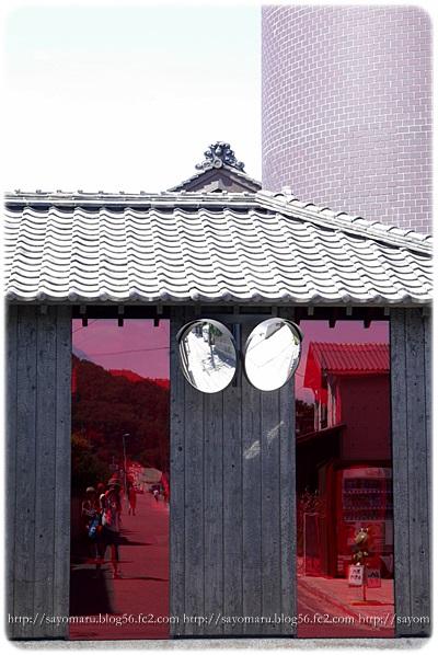 sayomaru7-173.jpg