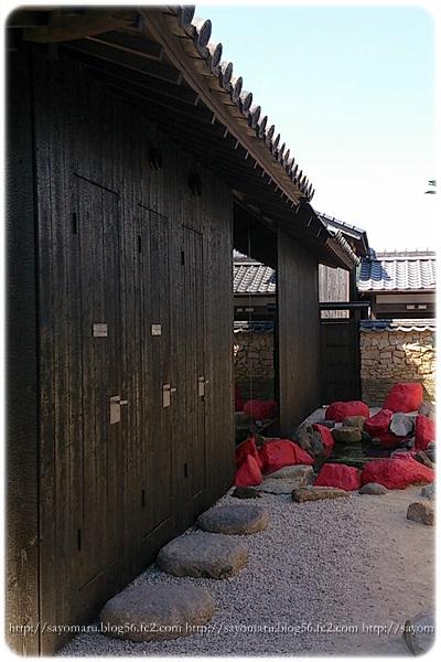 sayomaru7-184.jpg