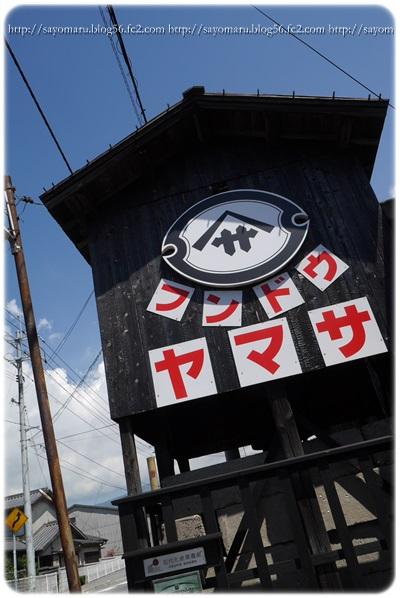 sayomaru7-310.jpg