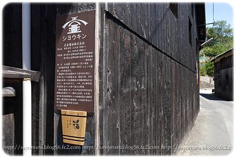 sayomaru7-328.jpg