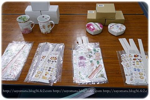 sayomaru7-344.jpg