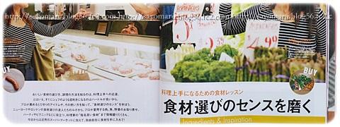 sayomaru7-373.jpg