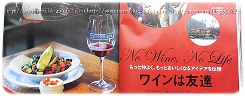 sayomaru7-380.jpg