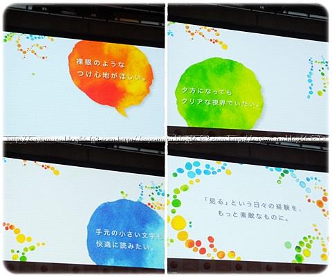 sayomaru7-398.jpg