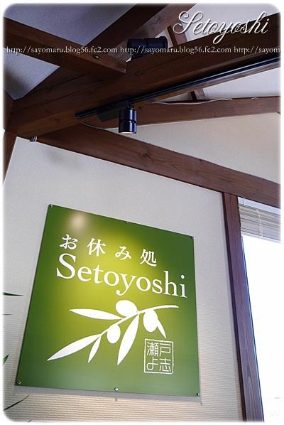 sayomaru7-409.jpg