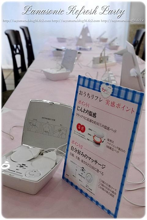 sayomaru7-432.jpg