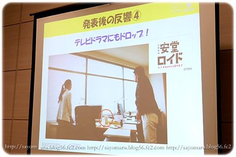 sayomaru7-481.jpg